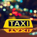 Лайк.Такси
