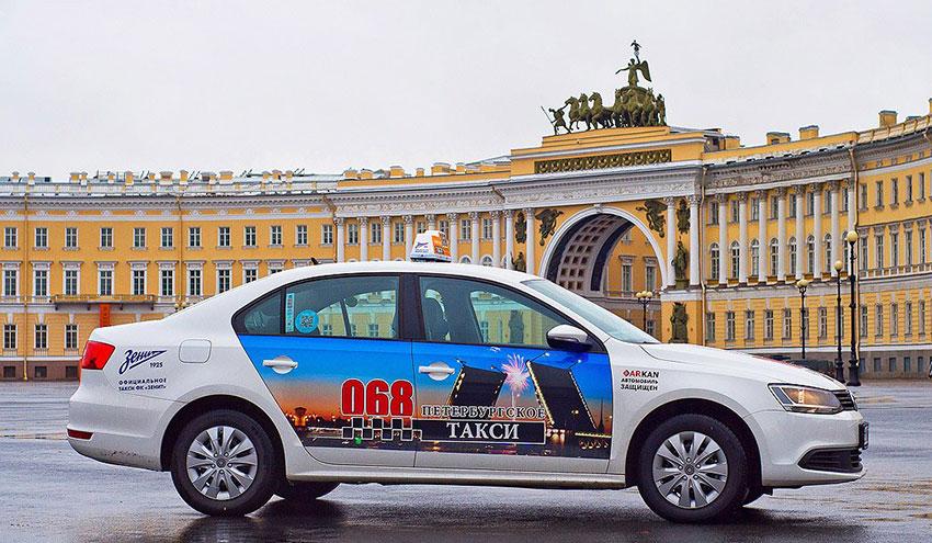 Санкт час петербург в водителя стоимость москва золотой ломбард