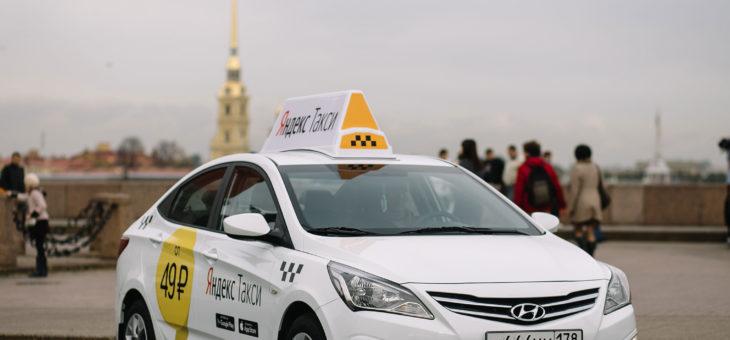 История появления и развития такси в мире