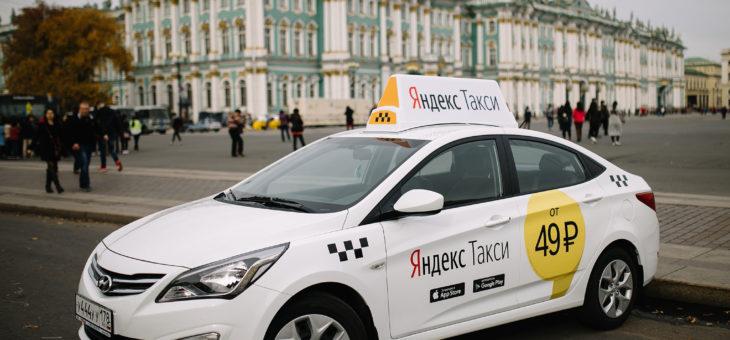 Что ценят пассажиры такси?