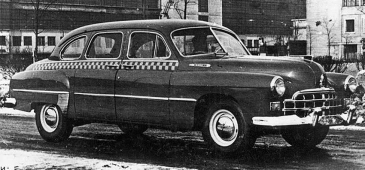 Развитие такси в СССР